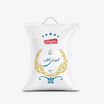 برنج صدری اعلا 10 کیلویی
