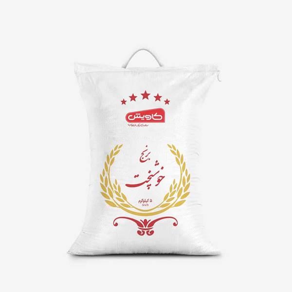 برنج فجر خوشپخت 5 کیلویی