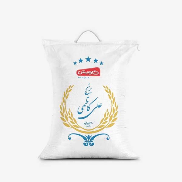 برنج علی کاظمی عمده کاویش